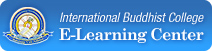IBC E-Learning Center